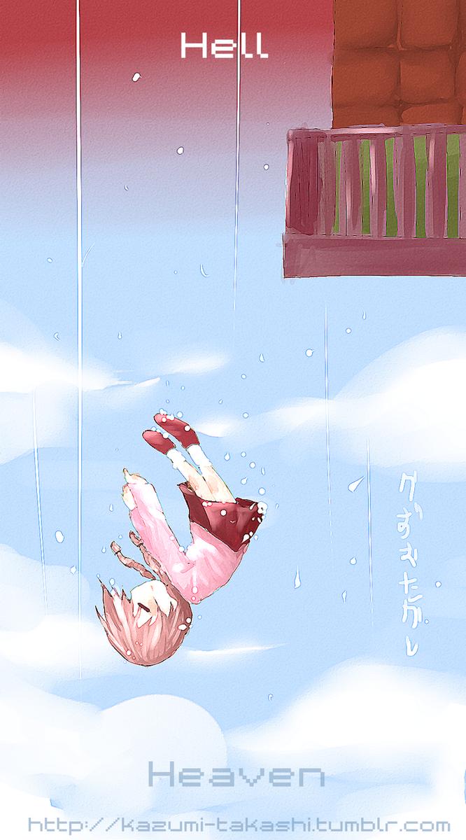 Madotsuki's freedom by kazumitakashi