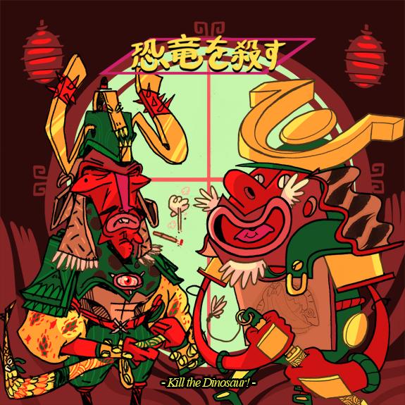 SamuraiStickerSama by M1as