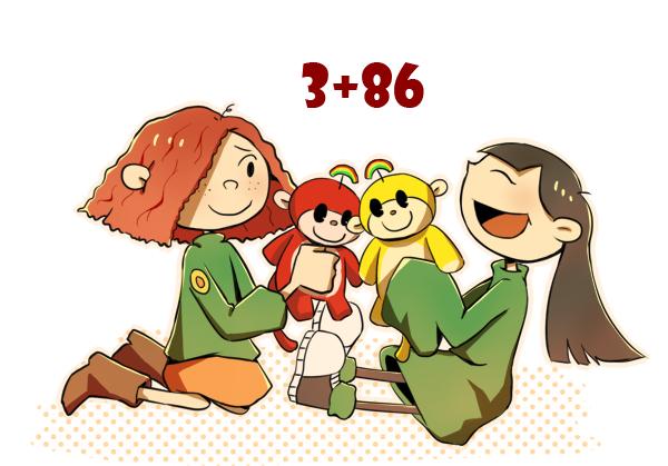 3+86 by boringcloud
