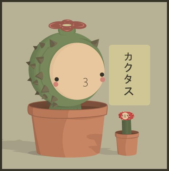 Cactus by pronouncedyou