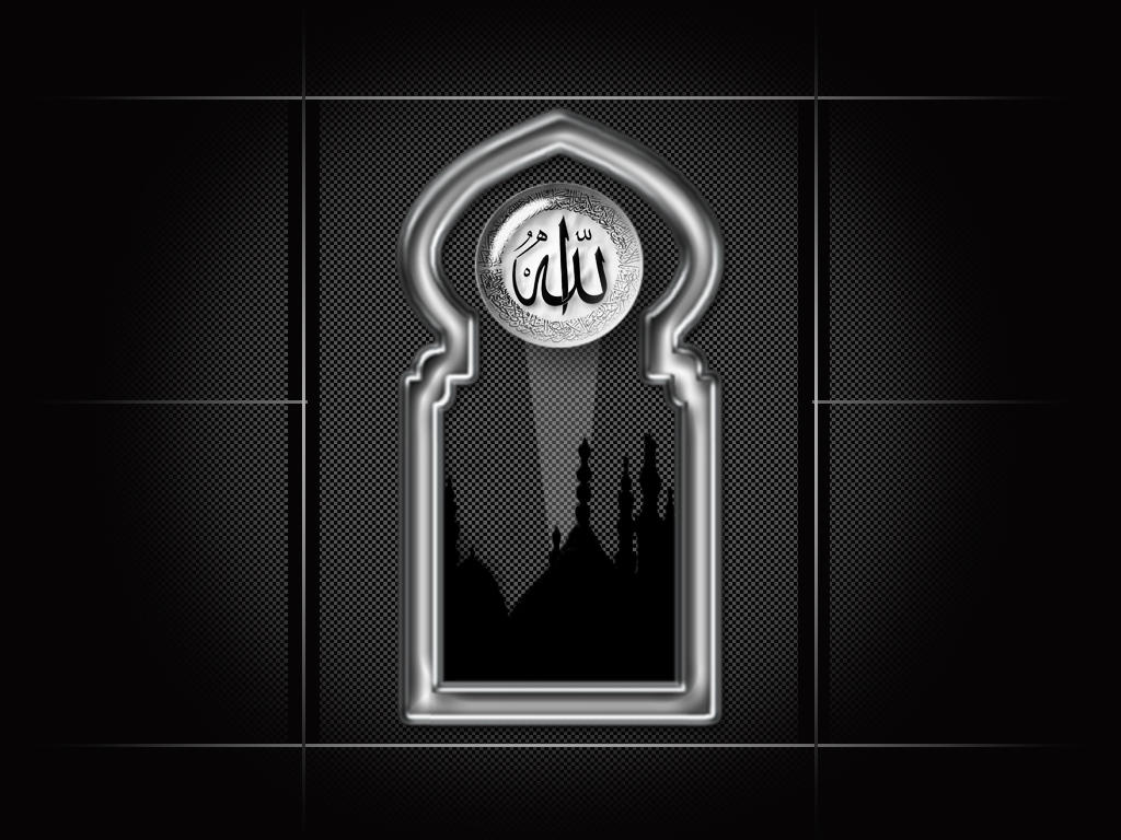 Allah 3D Islamic Wallpaper