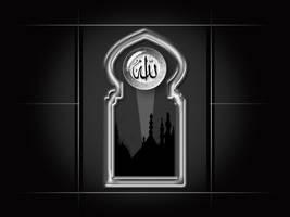 Alaa--wallpaper-Islamic by omarbig