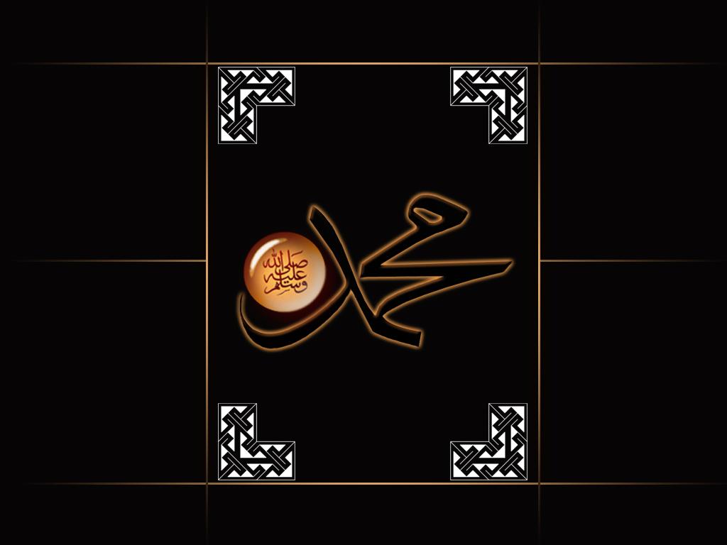 Mohamed--wallpaper-Islamic by omarbig