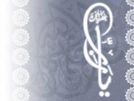 Ya rab 3ufranak--Arabic by omarbig
