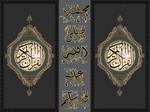 Prophet Muhammad SAWS