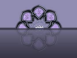 Wallpaper--Islam by omarbig