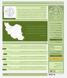 Noor gostar golha law website by mabdesigner