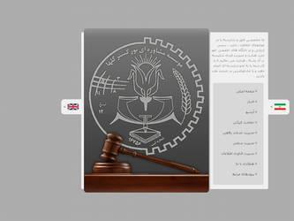intro noor gostar golha law website by mabdesigner