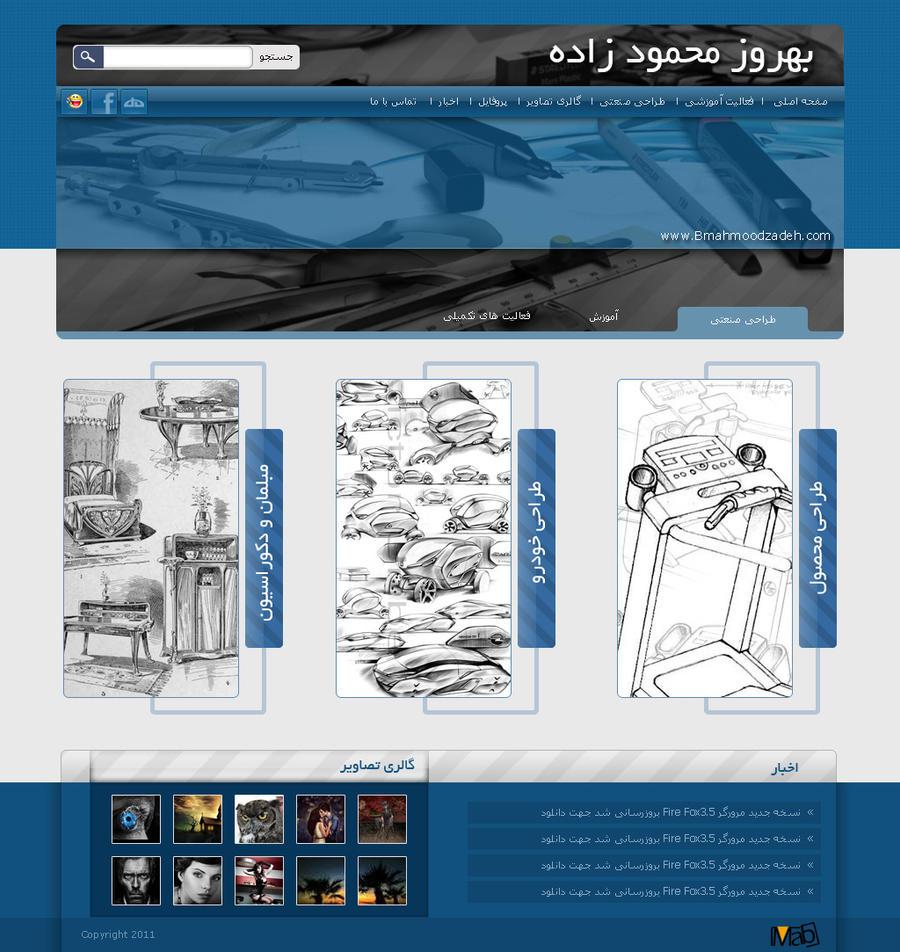 Behrooz mahmoodzadeh industrial designer website by for Industrial design sites