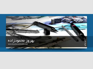 intro Behrooz mahmoodzadeh Industrial designer