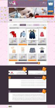 rico - baby clothes