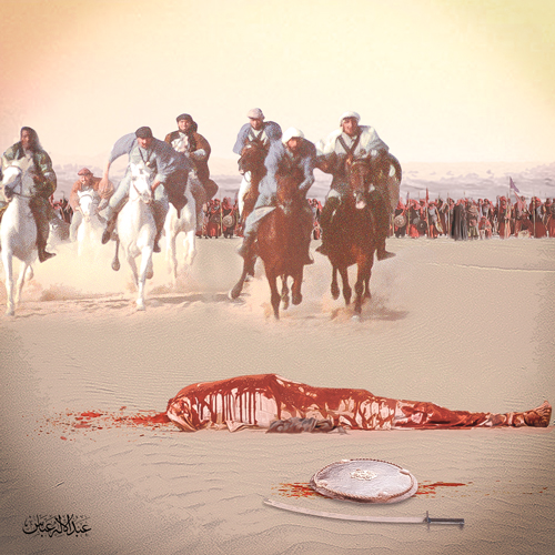 Ya Hussain by AbdulelahAbbas