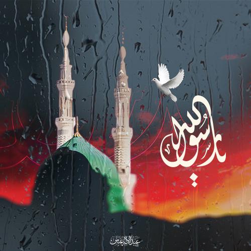 Prophet Mohammed by AbdulelahAbbas