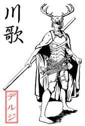 Kawa Uta Ink by Deruji