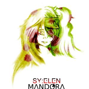 Cinzya's Profile Picture