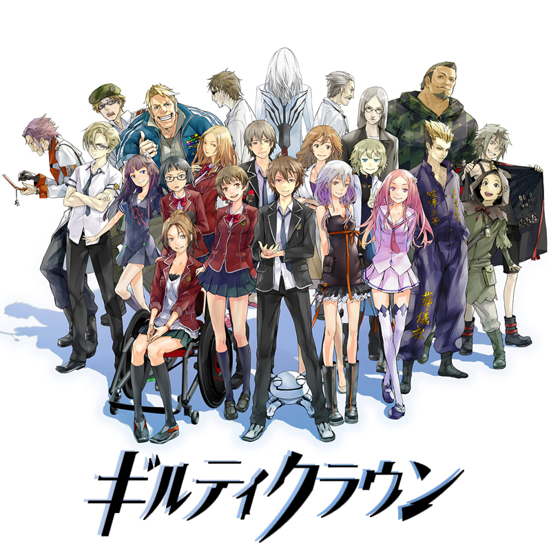 Download OST Guilty Crown (Opening & Ending) * Original Soundtack MP3 ~ SOUNDTRACK