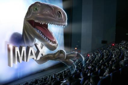 sala IMAX
