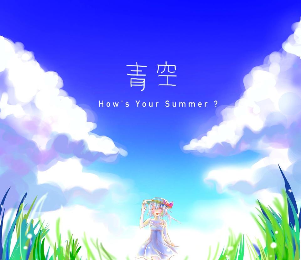 Aoi Sora by KarinPyong