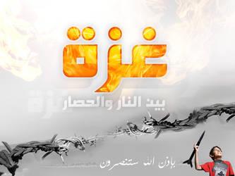 Gaza under fire by blueburn