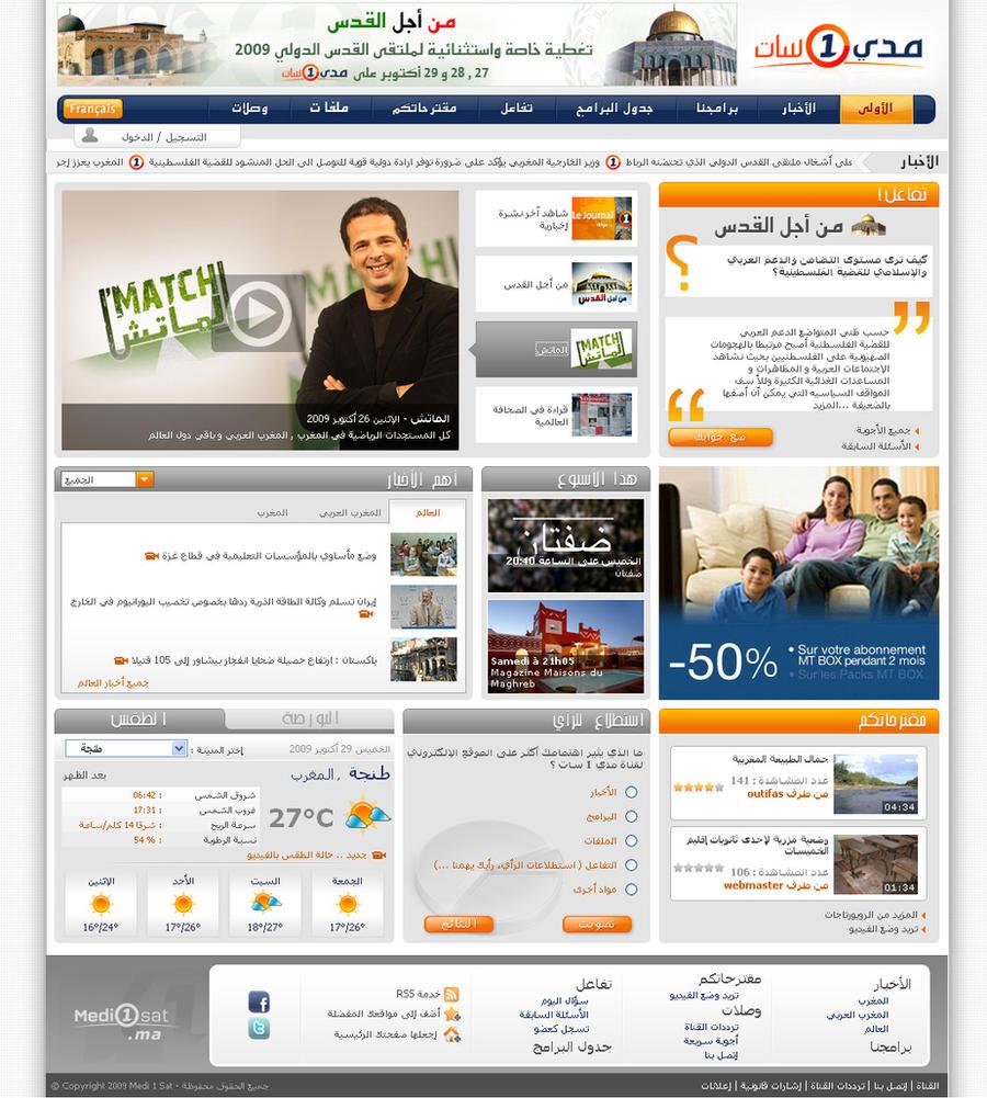 Nice Arabic Website Design