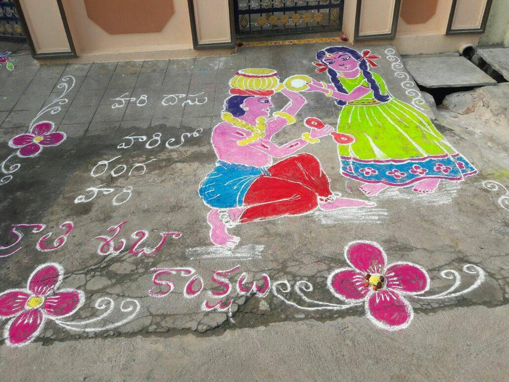 Sankrathi Festival Rangoli by SweetGirl4u