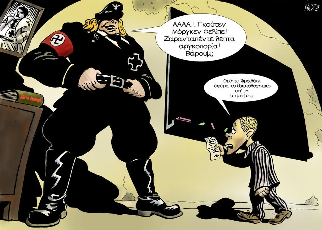 Mafalda: Guten morgen Felipe by nassosv48