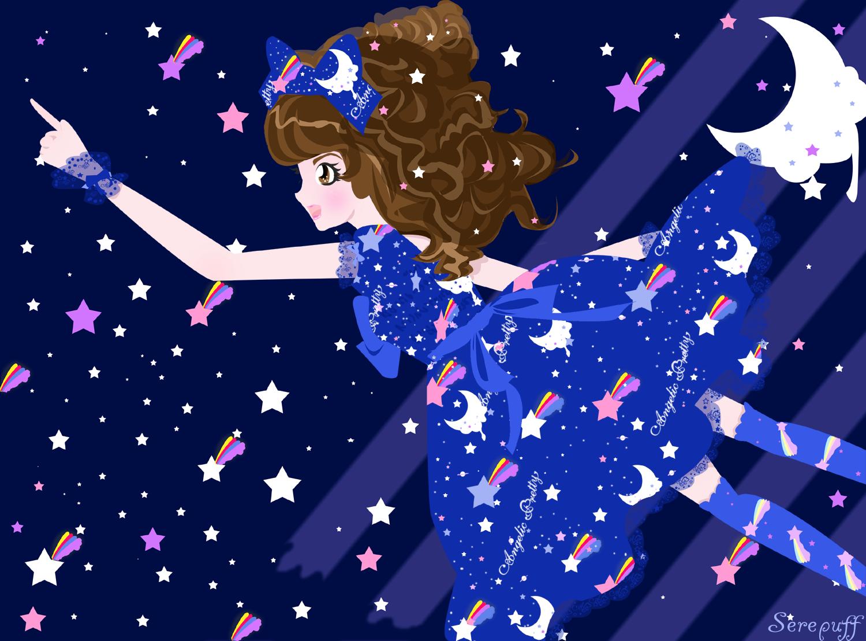Dream Sky Girl by Serepuff