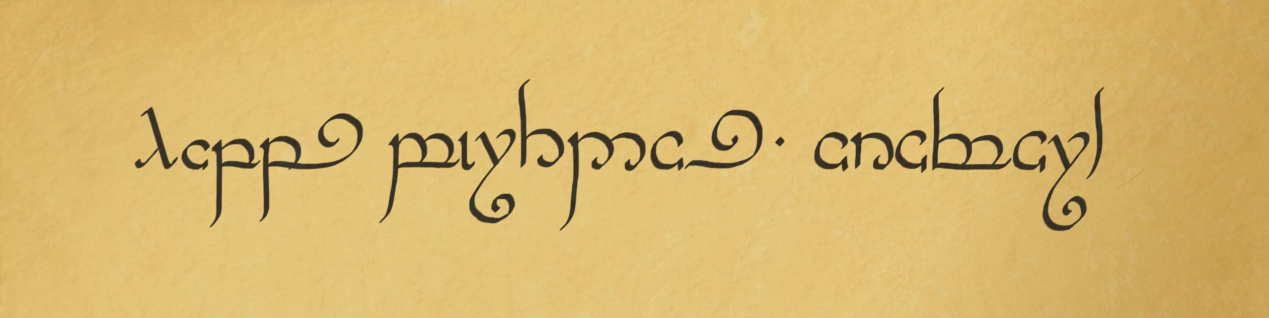 Elvish Calligraphy On Pedo Mellon A Minno Deviantart