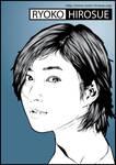 Ryoko Hirosue in Blue
