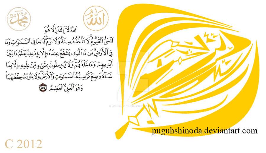 Kaligrafi Bismillahirrahmanirrahim by puguhshinoda