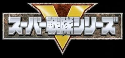 400px-Super Sentai logo by puguhshinoda on DeviantArt