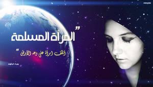 Muslim woman by HAZARDOS
