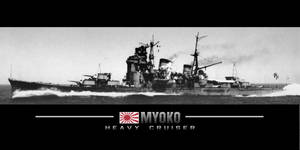 Japanese Myoko Heavy Cruiser