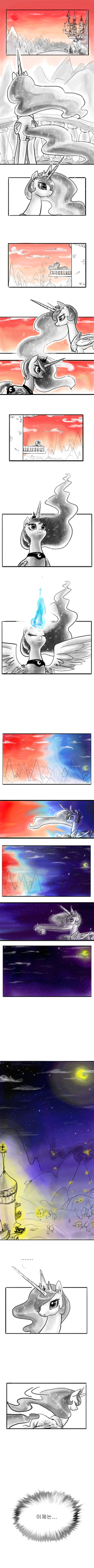 [mlp fan cartoon] The Nightmare - e1 of 1 by vldzl0