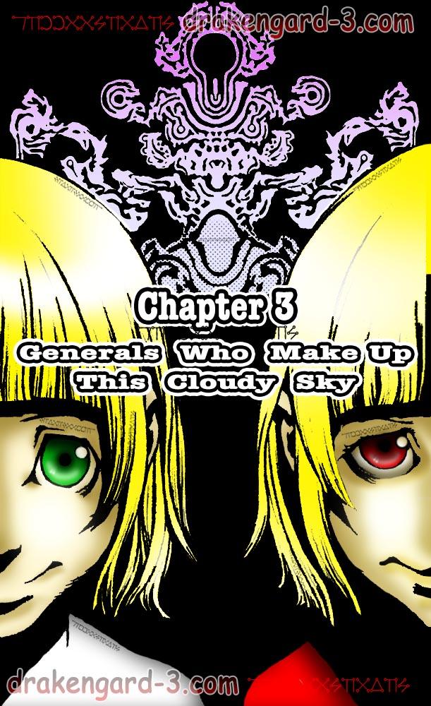 Drakengard: Story Side Novel, Chapter 3 by rekka-alexiel