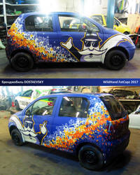 Dosta-mobile violet-blue by WildHand