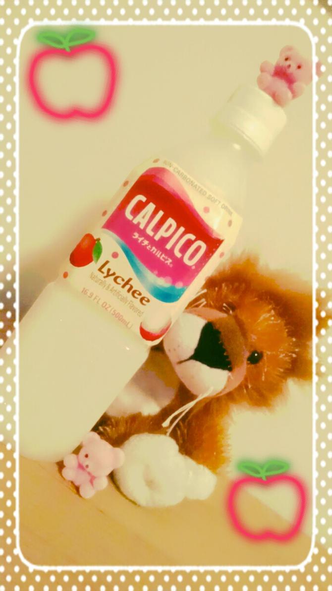 kawaii photoshoot ~ by Munchlaxgirl45