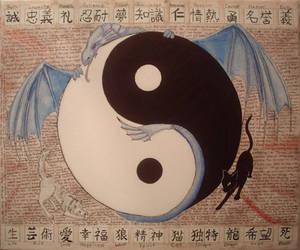 Kanji Canvas