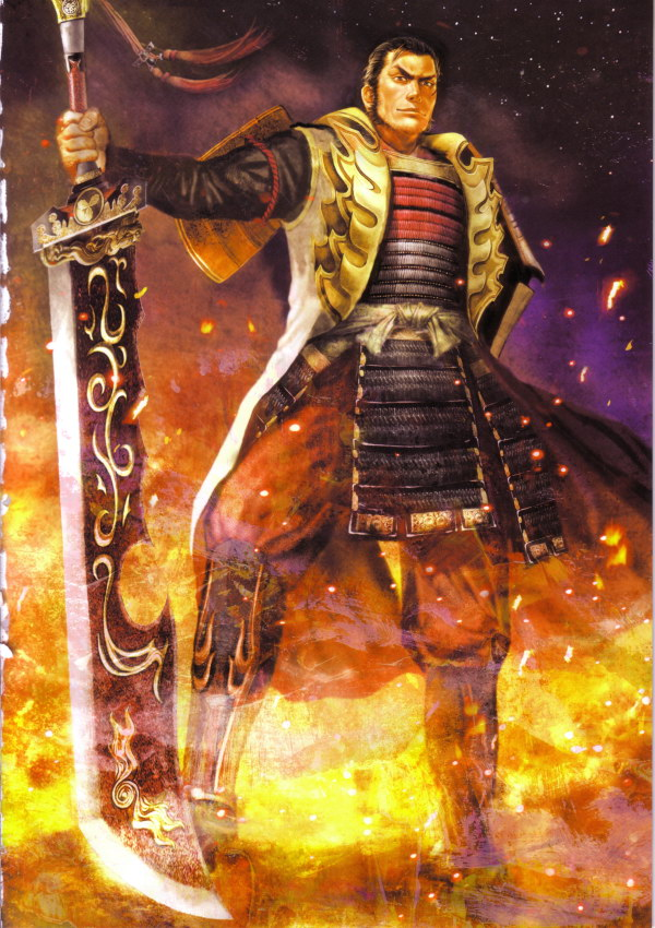 Characters: Human - Page 2 Sakon_shima_by_akiyamamoto77-db4l6rx
