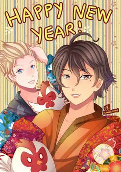 -- Memory Clock : Happy New Year --
