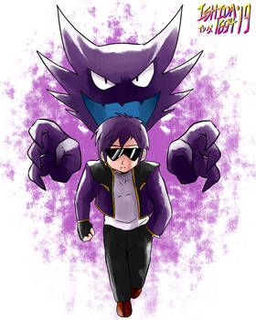 Live and Haunter
