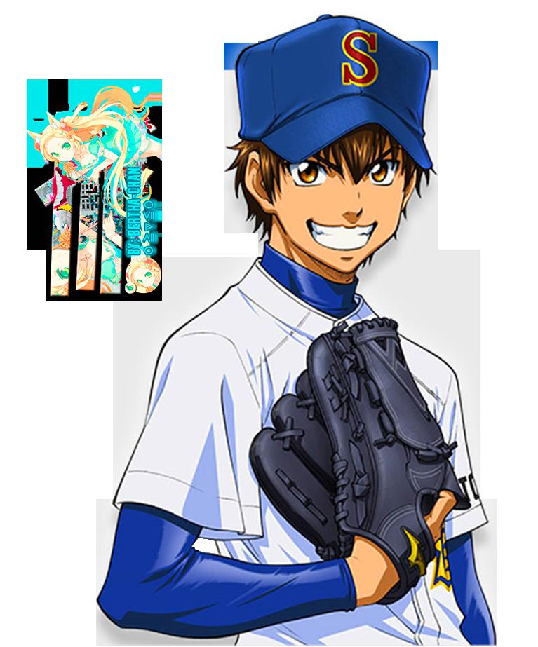 Eijun Sawamura (Diamond No Ace) Renders By Bertha-chan On