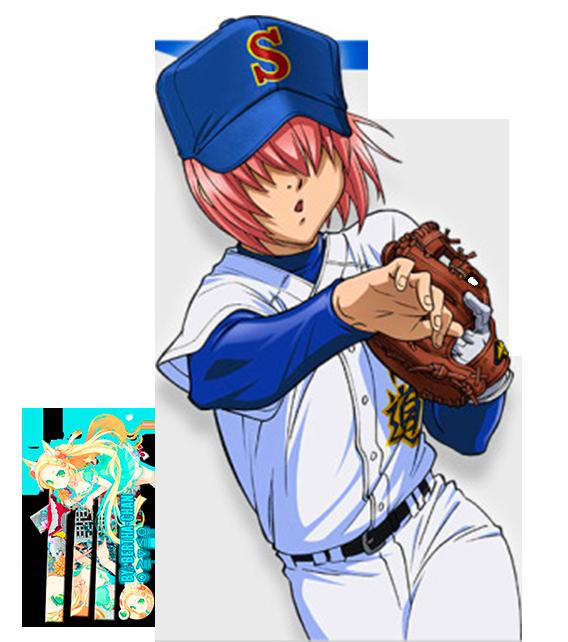 Diamond No Ace: Haruichi Kominato (Diamond No Ace) Renders By Bertha-chan