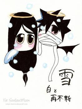 Snow White and Zabuza
