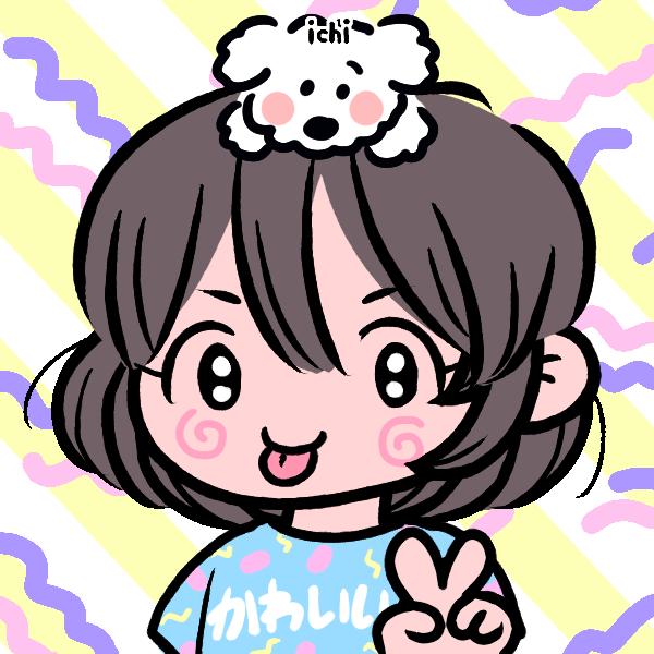 bubblegum-girl's Profile Picture