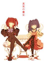 Talk by 3-Keiko-chan-3