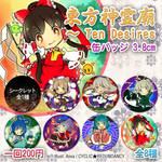 Ten Desires. Badge set. by 3-Keiko-chan-3