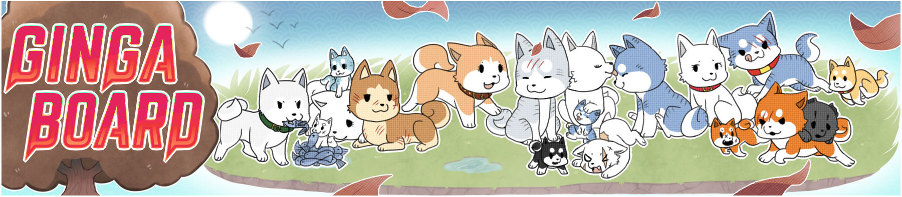 .:Family Tree:. (Gingaboard Banner Event Entry)
