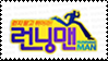 Running Man Stamp by snowflakeVIP