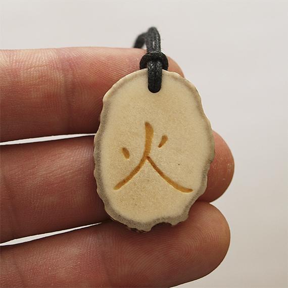 Japanese kanji symbol - FIRE by BDSart
